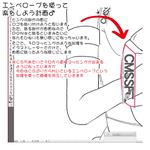 ロゴをAIのエンベローブで曲面に貼り付ける方法サムネイル