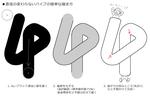 直径の変わらないパイプの簡単な描き方サムネイル