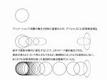 【504】デフォルメ化した動画 1/2【アニメー...サムネイル