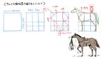 馬の描き方イージーモードサムネイル