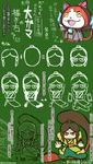 ■ 簡単 ■ 大将 大ガマ の描き方 ■ 中級サムネイル