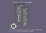 CLIP STUDIO PAINT 小ネタ集サムネイル