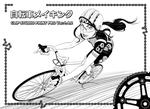 自転車メイキングサムネイル