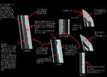 日本刀講座 刃文と地鉄の特徴編2サムネイル