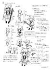 【プチ講座】その12/身体(ミニキャラ)サムネイル