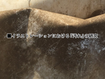 【405】イラストレーションにおける汚れの研究サムネイル