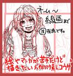 勢いで描く素人向け漫画コマ講座(ネーム~線画まで...サムネイル