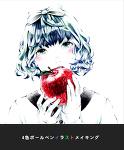 【メイキング】4色ボールペンイラスト:みつのあじサムネイル