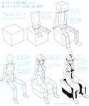 ダンボール箱を積むように座りキャラクターを楽に描...サムネイル