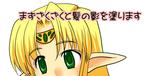 【メイキング】簡単な髪の塗り方サムネイル