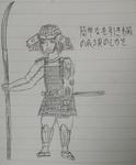 簡単な小札鎧の描き方 前編サムネイル
