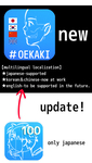 #OEKAKI SUPPLE-app-local...サムネイル