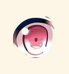 눈 채색 강좌サムネイル