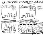 【独学レースメイキング(?)】汚いサムネイル