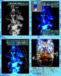 青い炎の作り方サムネイル