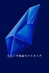 【メイキング】結晶サムネイル