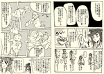 アスカとマリがぐだぐだな正月を過ごす漫画27サムネイル