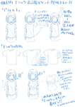 Tシャツの描き方サムネイル