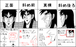 福本伸行先生風の顔の描き方を簡単にまとめてみたサムネイル