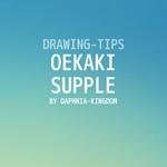 #OEKAKI SUPPLEーまとめ+アップデー...サムネイル