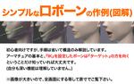 口を開くボーンのメイキング【3D・Blender...サムネイル
