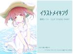 メイキング講座 【CLIP STUDIO、SAI...サムネイル
