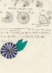 【自己流】花の描き方サムネイル
