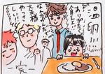 【腐向け】徹と翔陽4サムネイル