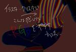 イラスタ・クリスタでRGBずらし加工の仕方サムネイル