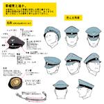軍帽の描き方サムネイル
