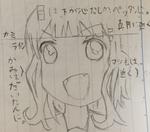 【1日一枚櫻子まとめ】超アバウトな櫻子様講座サムネイル