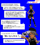 3Dカスタム少女MODの作り方_01サムネイル