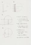 1ページでわかる『横顔』の描き方サムネイル
