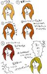 【講座?】髪の毛の塗り方サムネイル