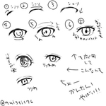 【講座?】目の描き方サムネイル