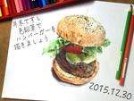 年末ですしハンバーガーで色鉛筆メイキングサムネイル