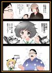 【ガルパン】【SHIROBAKO】クライング・デ...サムネイル