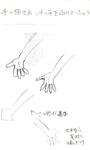 簡単な手の描き方(超初心者向け)サムネイル