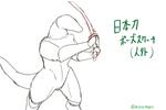 日本刀・刀 斬撃などの動きポーズスケッチ(人外用...サムネイル