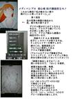 超初心者向けデジタル画講座…(´Д`)的なモノサムネイル