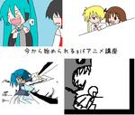 今から始められるgifアニメ講座サムネイル