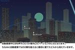 ブラウザで作る3D背景【ランダム夜景メーカー】小...サムネイル