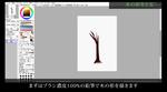 【簡単】草木の描き方【講座】サムネイル