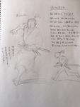 武士の走り方サムネイル
