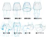 スカートフリー素材集1【PSDデータ配布中】サムネイル