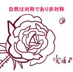 超簡単・薔薇メイキングサムネイル
