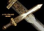 武器メイキング -装飾(模様)-サムネイル