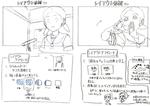 アニメーター養成所の課題プリントサムネイル