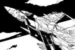 空中戦のアニメーション2サムネイル