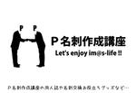 歌姫庭園11サークルカットサムネイル